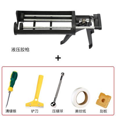 新中源双管美缝剂瓷砖地砖专用施工工具套装助力液压胶枪打胶器