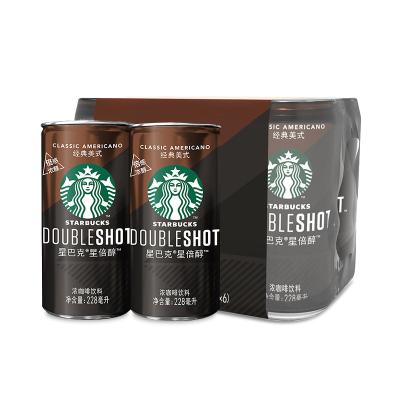 starbucks/星巴克星倍醇经典美式228ml*6 浓咖啡饮料