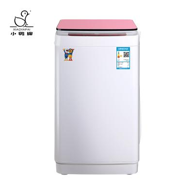 小鸭 XQB30-2930 3公斤全自动洗衣机 樱花粉