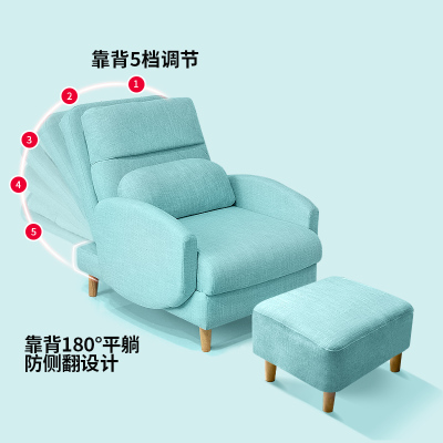 唐臻北歐單人躺椅懶人沙發臥室靠背椅子網紅榻榻米休閑陽臺折疊沙發椅