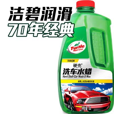 龟牌(Turtle Wax)2L大桶 硬壳洗车液洗车水蜡汽车清洁剂泡沫清洗剂洗车浓缩液G-4010R3