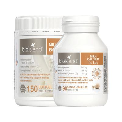 Bio Island 乳鈣套裝(成人+兒童)