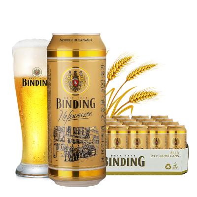 德國進口啤酒(BINDING)冰頂白啤酒500ml*24聽整箱裝