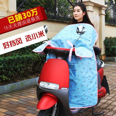 澳派電動車擋風衣被女夏季連帽遮陽電瓶摩托車防曬衣中長款防紫外線