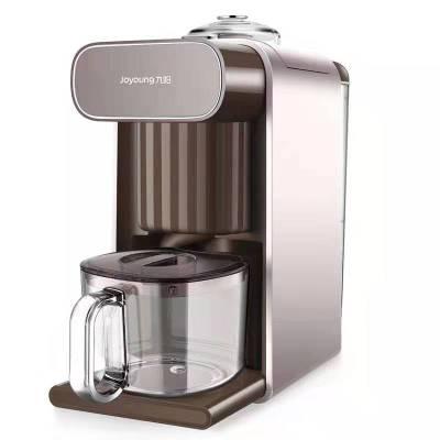 九陽無人破壁豆漿機DJ10R-K1S 無人免洗高端咖啡機全自動多功能直飲
