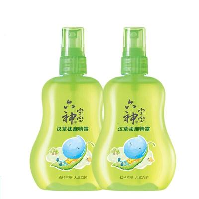 六神 宝宝汉祛痱精露160ml 清凉止痒舒爽防痱 2瓶