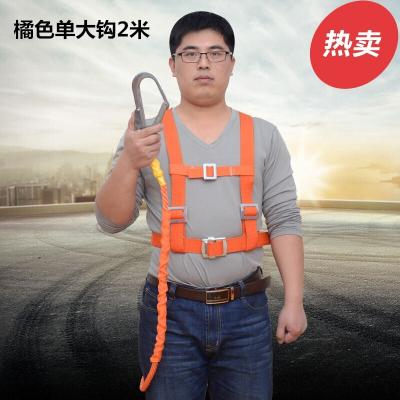高空作业安全带户外施工保险带全身五点欧式空调安装电工带 橘色单大钩2米抖音