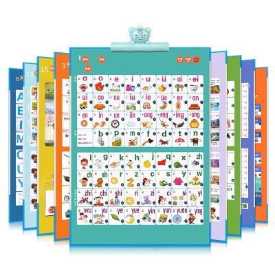 勾勾手 全套有聲掛圖點讀發聲語音反面畫畫早教書兒童啟蒙玩具1-3歲幼兒寶寶看圖識字卡中英雙語 充電版