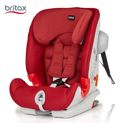 宝得适britax百变骑士II SICT I,II,III组/适合9-36公斤(约9个月~12岁) 热情红