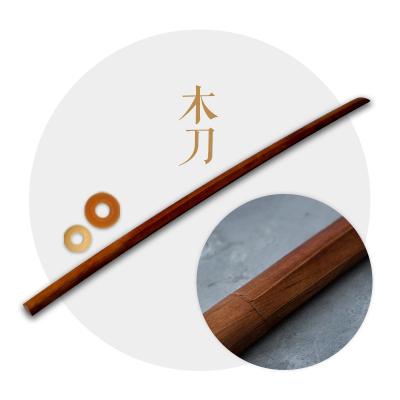 日本劍道木刀 劍道型段位考試專用 標準形制 配鍔鍔止