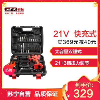 赛拓(SANTO)9725 双电版 充电式21V家用多功能锂电手电钻电动螺丝刀起子机手钻电起子五金工具