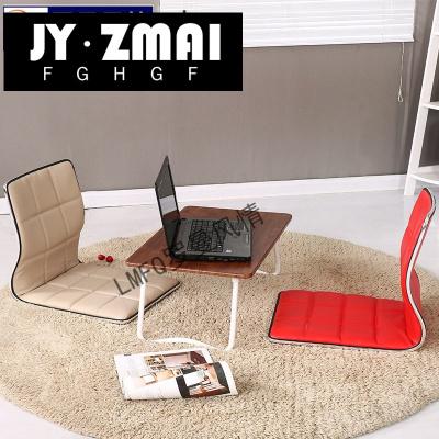 榻榻米靠椅懶人榻榻米椅子靠背無腿椅日韓式床上和室椅凳子學無腳-t12