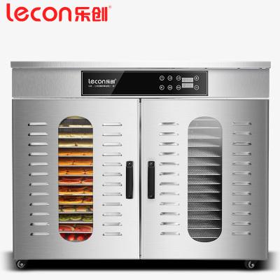 樂創(lecon)32層不銹鋼烘干機食品 溶豆機食物水果脫水機家用不銹鋼干果機蔬菜寵物肉類藥材風干機商用