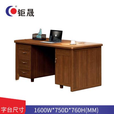 鉅晟 新中式實木辦公桌1.6米胡桃木寫字臺書桌JS-GLAZ-1654