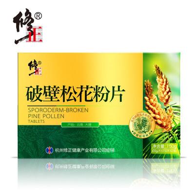 修正破壁松花片可搭低温破壁云南马尾松野生松花粉纯片剂新粉 2瓶/盒