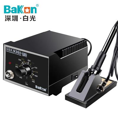 BAKON SBK936b深圳白光40W焊臺電烙鐵套裝可調溫恒溫電洛鐵電焊臺