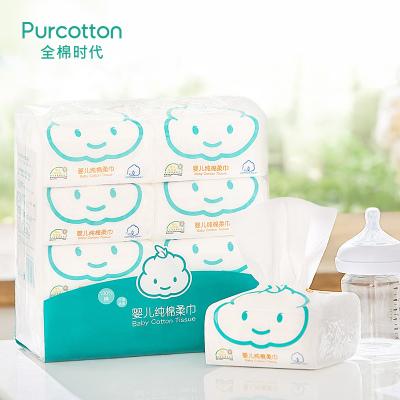 全棉時代 棉柔巾嬰兒干濕兩用面巾紙寶寶濕紙巾11*20cm 100抽/包*16包