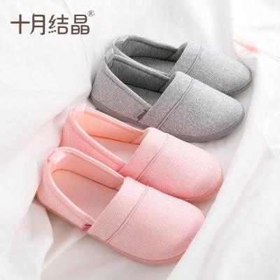 十月結晶月子鞋夏季產后薄款室內軟底厚防滑孕婦產后月子拖鞋秋季