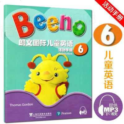 朗文國際兒童英語 活動手冊 六 6 附音頻下載 上海外語教育出版社 9787544647205