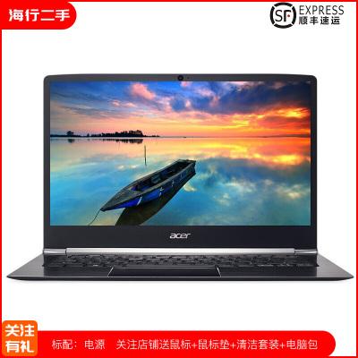 【二手9成新】宏碁(Acer)E471G 二手笔记本电脑商务办本14英寸屏Inte i5-4200 8G 120GB固态