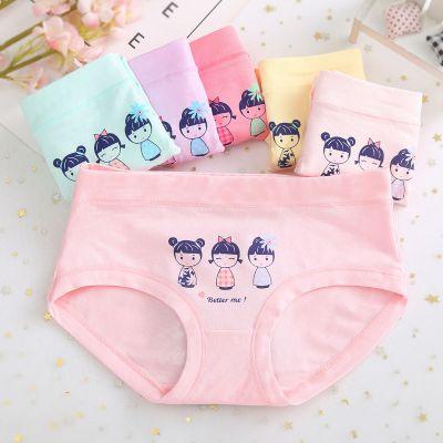 純棉兒童內褲女寶寶中大童小女孩學生短褲三角女童內褲 諾妮夢