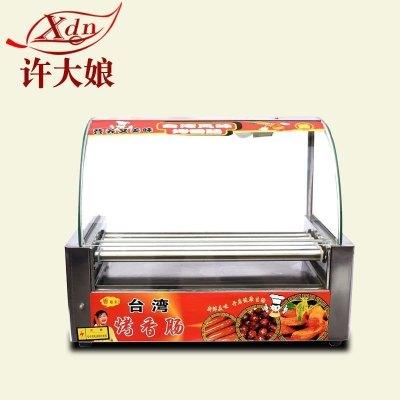 许大娘(Xdn)烤肠机10台湾香肠机全自动双温控热狗机小型商用带照明 10管-烤肠机(带门)