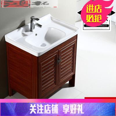 太空鋁浴室柜鏡柜組合落地式衛浴柜洗手池洗面盆柜洗漱臺現代簡約 紅木紋81CM不帶鏡柜