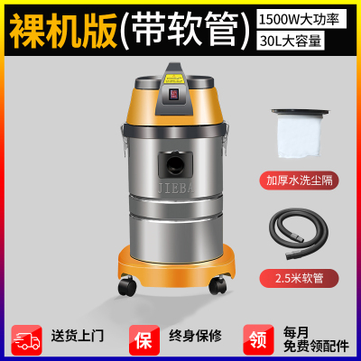 BF501吸塵器家用洗車大功率商用吸水機大吸力工業30升1500W定制 BF501裸機(配2.5米粗軟管1根)
