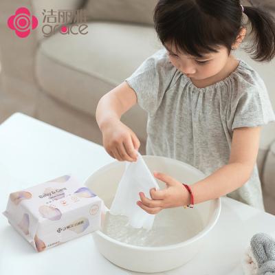 洁丽雅一次性洗脸巾毛巾母婴童棉柔巾美容卸妆抽取式加厚柔软面巾MRJ021 13*20cm/90抽/包