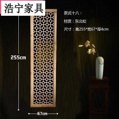 苏宁好店中式榆木花格花窗玄关隔断实木电视背景墙屏风定做22095新款