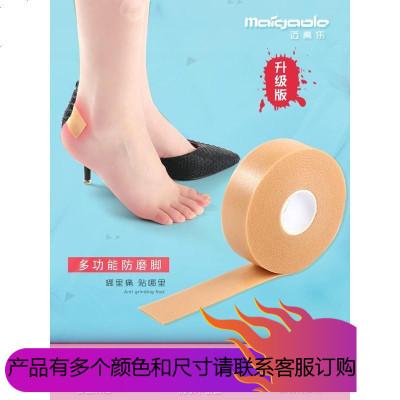 2019后跟贴防磨脚贴掉根薄夏季多功能不跟脚防滑加厚一码大了高跟鞋贴