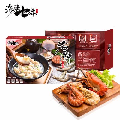 海峡七味 海鲜肉燕 纯手工制作肉燕老福州特产美食小馄饨水饺方便速食福州正宗肉燕 250g/盒