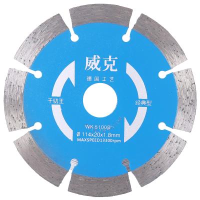 威克(vico)WK51008 金剛石圓鋸片 切割瓷磚凝土花崗巖大理石材云石片電動工具附件 114干切片