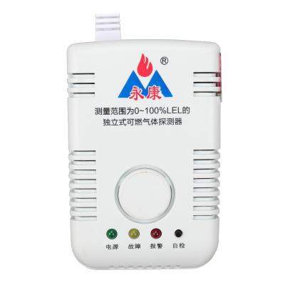 永康 3C认证家用燃气报警器经济款厨房报警器天然气液化气报警器煤气泄漏报警燃气泄漏探测器