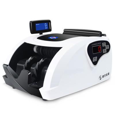 爱宝(Aibao)智能语音点钞机 验钞机银行专用新版人民币USB升级 JBYD-218点钞机(C类)