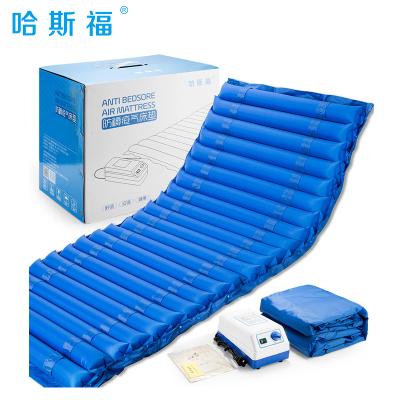 哈斯福 防褥疮充气床垫 A02-2 家医用 通用瘫痪老人褥疮床 无便孔