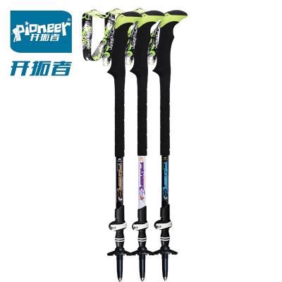 开拓者(Pioneer)碳纤维登山杖碳素伸缩手杖三节拐杖内外锁徒步户外装备
