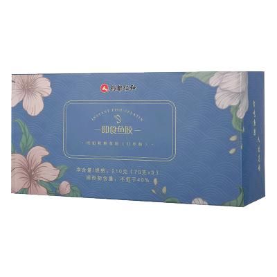 千年生工 210g/盒(70g/瓶*3瓶)仁和即食魚膠花膠女孕婦滋補營養品
