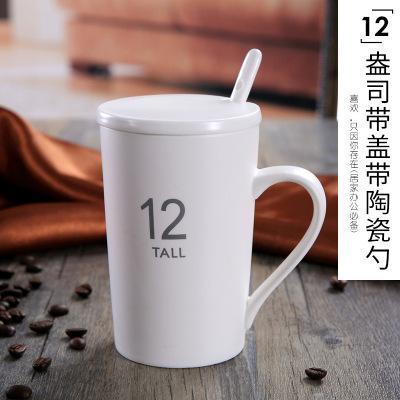 馬克杯辦公室創意喝水陶瓷杯子咖啡杯情侶杯早餐杯茶杯男女帶蓋帶勺大容量390ml