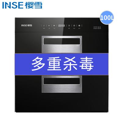 樱雪(INSE)嵌入式消毒柜ZTD100E-1303W(B)