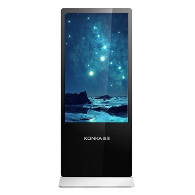 康佳(KONKA)SA49F 49英寸 落地廣告機 一體機 數字標牌 高清網絡安卓 液晶顯示屏