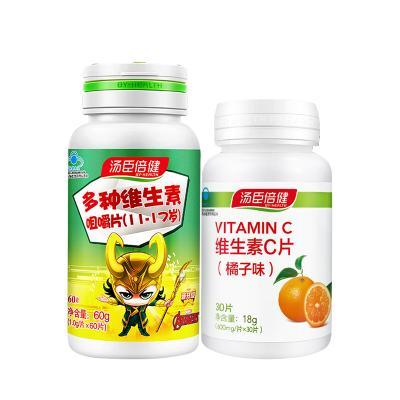 湯臣倍健(BY-HEALTH)多種維生素咀嚼片(青少年型)1000毫克/片*60片/瓶 送VC30片 復合維生素