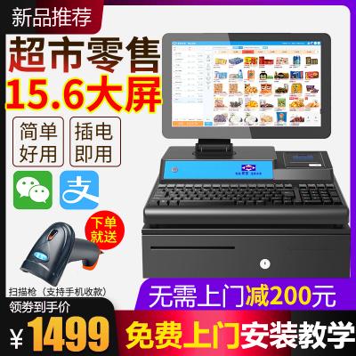 爱宝(Aibao)收银机一体机收超市服装便利店母婴餐饮零售收银电脑系统黑色标准配置489套餐一