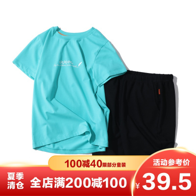 【季末清倉】叮當貓童裝男童夏裝新品中大童針織套裝兒童短袖T恤短褲兩件套裝