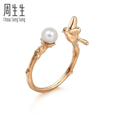 周生生(CHOW SANG SANG)18K紅色黃金遇見系列夜鶯鳥巢淡水養殖珍珠戒指90183R