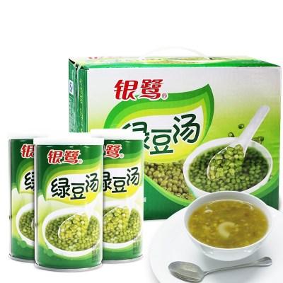 銀鷺綠豆湯370g*12罐整箱八寶粥即食綠豆沙冰罐裝飲料罐頭可冰鎮消暑解渴方便速食