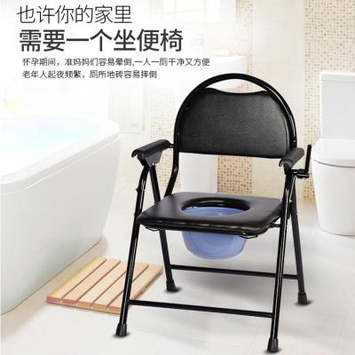 孕婦老年人殘疾人坐便椅座便器大便椅坐便器凳折疊加厚子