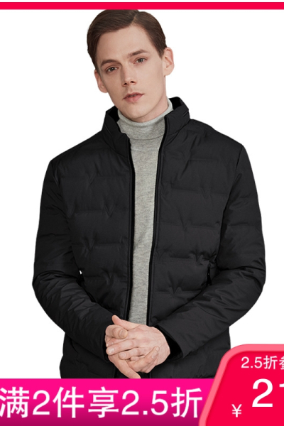 HODO紅豆男裝 男士羽絨服 冬季休閑商務簡約短款立領羽絨服男外套