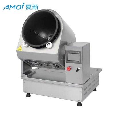 夏新(AMOI)自動炒飯機商用炒菜機器人烹飪機大型智能滾筒炒面炒蛋廚房全自動 G30B1