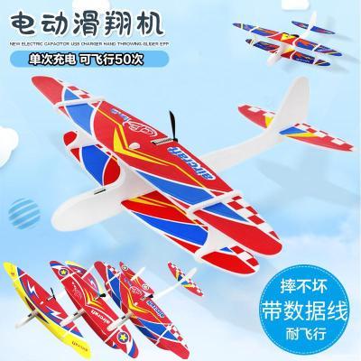 新款電動手拋飛機手拋滑翔機USB充電耐摔飛機廣場熱賣玩具